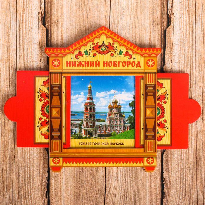 Магнит раздвижной в форме окошка Нижний Новгород