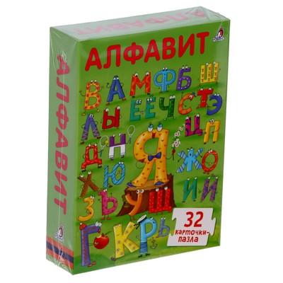 Развивающая игра «Пазлы. Алфавит», 33 карточки