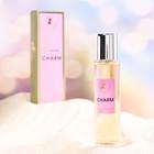 Туалетная вода Chanterelle Charm, женская, 55 мл