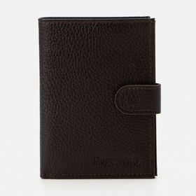 Обложка для автодокументов и паспорта, отдел для купюр, 5 карманов для карт, флотер, цвет тёмно-коричневый Ош