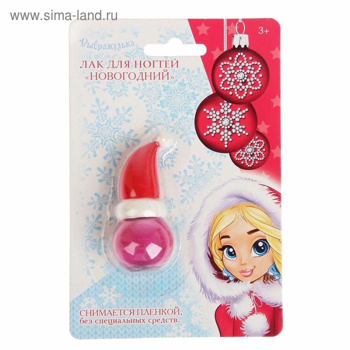 """Лак для ногтей детский """"Новогодний"""", 8 гр, цвет 051"""
