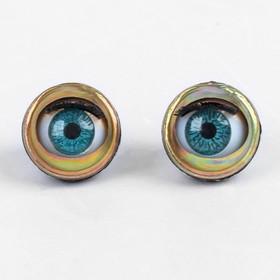 Глаза моргающие с ресничками, полупрозрачные, набор 2 шт., цвет голубой, размер 1 шт. 2 см Ош
