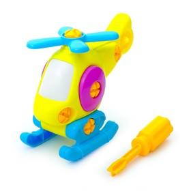 Пластмассовый конструктор для малышей «Вертолётик», 16 деталей, цвета МИКС