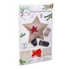 Декор для упаковки подарков «Морозный Новый Год», набор для шитья, 22 ? 33 ? 14 см