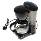 Кофеварка Endever Costa-1042, капельная, 900 Вт, 1.2 л, чёрная