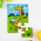 Пазл 6 элементов «Жираф», элемент: 4,7 × 5 см - Фото 2
