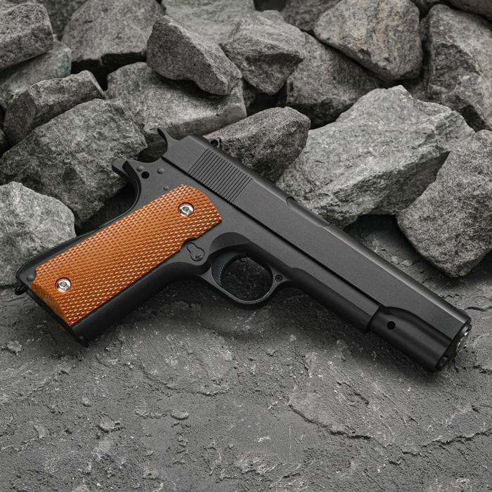 Пистолет пружинный Galaxy G.13+, клб 6 мм