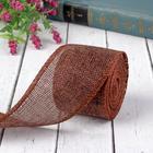 Лента из джута с металлизированной нитью, 50 мм, 4,5±1м, цвет коричневый