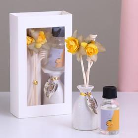 Подарочный набор с аромамаслом 15 мл 'Ваза с цветком', аромат апельсин Ош