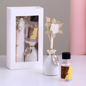 Подарочный набор с аромамаслом 15 мл 'Ваза с цветком', аромат кофе Ош
