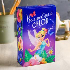 Детский ночник «Волшебных снов», 10 х 16 см Ош