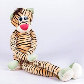 """Мягкая игрушка """"Тигрёнок Сафари"""", 90 см"""