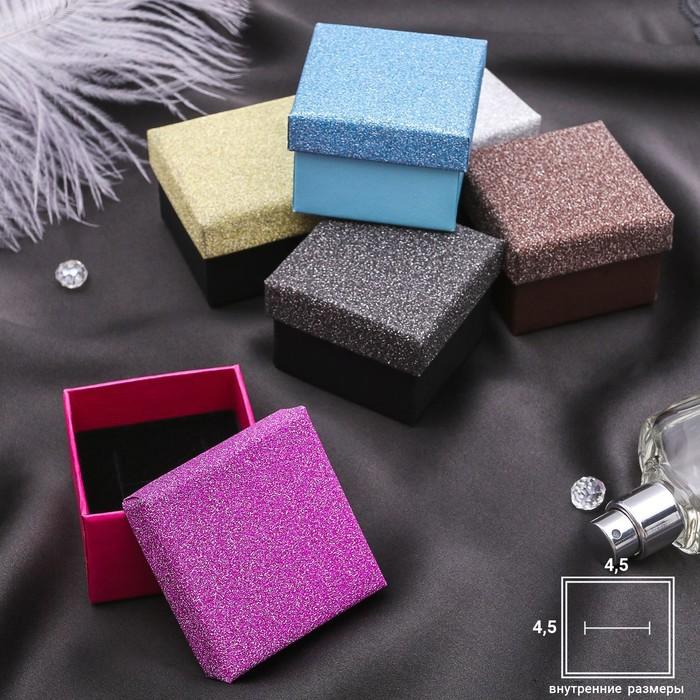 """Коробочка подарочная под кольцо """"Монпасье"""", 5*5 (размер полезной части 4,5х4,5см), цвет МИКС, вставка чёрная"""