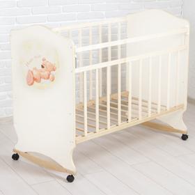 Детская кроватка «Мишка на луне» на колёсах или качалке, цвет бежевый