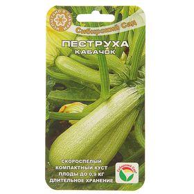 "Семена Кабачок ""Пеструха"", 5 шт"