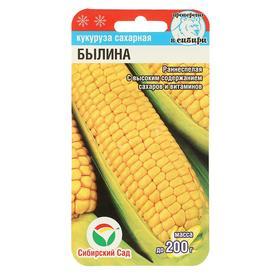 """Семена Кукуруза сахарная """"Былина"""", 6 шт"""