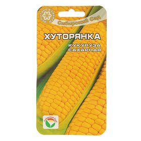 """Семена Кукуруза сахарная """"Хуторянка"""", 6 шт"""