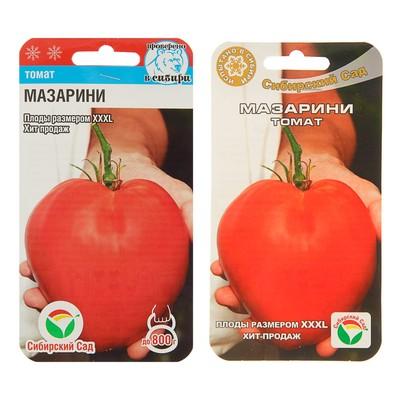 "Семена Томат ""Мазарини"", среднеспелый, 20 шт - Фото 1"