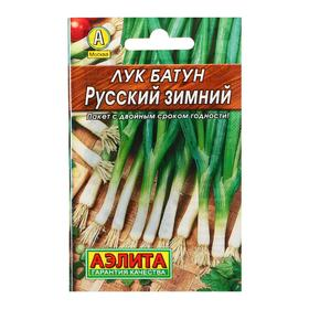 "Семена Лук батун ""Русский зимний"" ""Лидер"", 1 г ,"