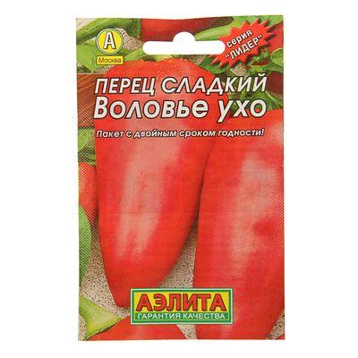 """Семена Перец сладкий """"Воловье ухо"""" """"Лидер"""", 0,2 г   ,"""