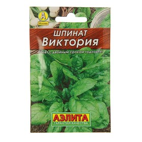 """Семена Шпинат """"Виктория"""" """"Лидер"""", 3 г   ,"""