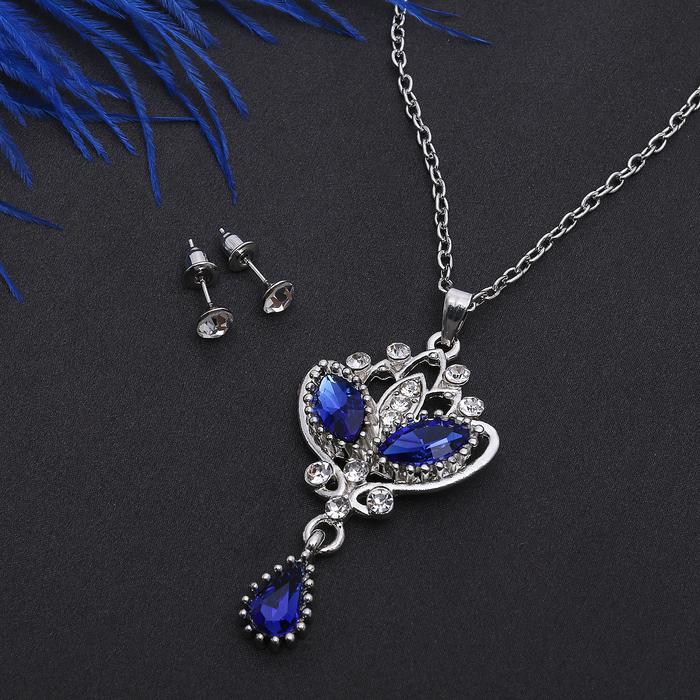 """Гарнитур 2 предмета: серьги кулон """"Ажур"""" вивальди, цвет бело-синий в серебре, 50 см"""