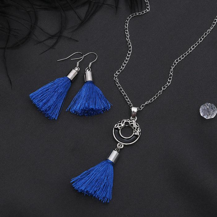 """Гарнитур 2 предмета: серьги, кулон """"Кисти"""" круг, цвет чёрно-синий в серебре, 45 см"""