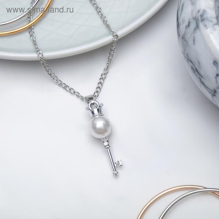 """Кулон """"Ключик"""" с короной, цвет белый в серебре, 45см"""
