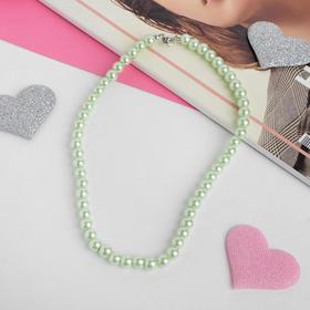 Бусы 'Выбражулька' жемчужинки, 40 см, цвет светло-зеленый Ош