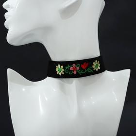 Чокер 'Роуз' вышивка, цветы в букете, цветной, L=30 см Ош