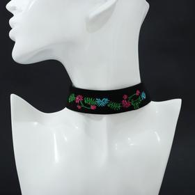 Чокер 'Роуз' вышивка, цветочный луг, цветной, L=30 см Ош