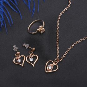 Гарнитур 3 предмета: серьги, кулон, кольцо, размер МИКС (16-18) 'Сердце', цвет белый в золоте, 40см Ош