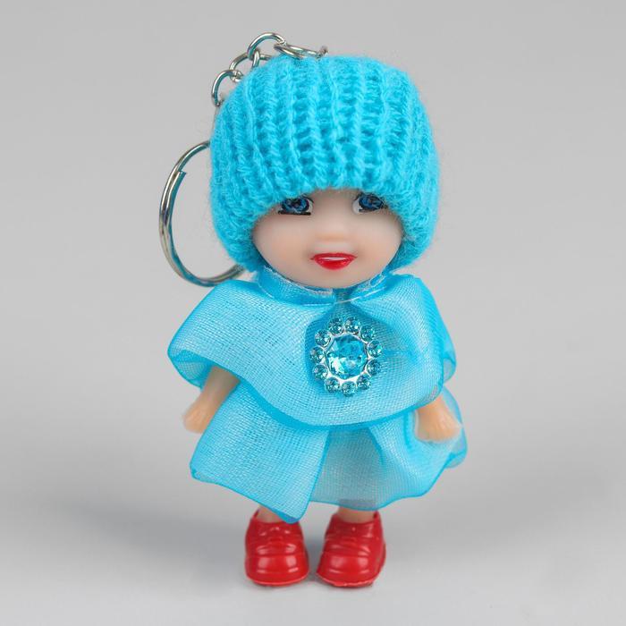 Куколка-брелок Девочка, рюшечки, цвета МИКС