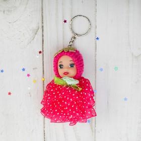 Куколка-брелок «Девочка-ангелочек», рюшечки, цвета МИКС