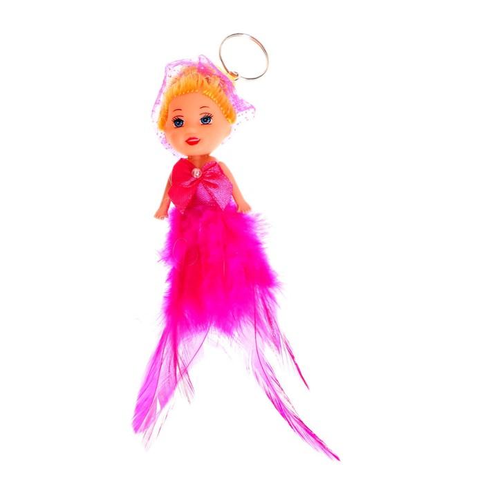 Куколка-брелок Куколка-ангелочек, пёрышки, цвета МИКС