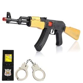 Набор полицейского «Захват», с АК-47, 3 предмета Ош