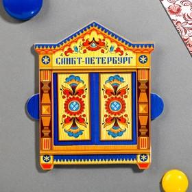 Магнит раздвижной в форме окошка «Санкт-Петербург» Ош