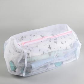 Мешок для стирки, 22×22×33 см, мелкая сетка, цвет белый Ош