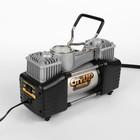 Компрессор автомобильный CityUp Double Power, АС-620, 300 Вт, 10 атм, 60 л/мин