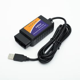 Адаптер для диагностики авто OBD II, USB, провод 140 см, версия 1.5 Ош