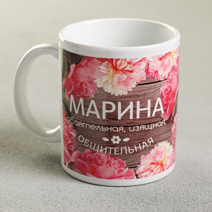 "Кружка с сублимацией ""Марина"" цветы, 320 мл"