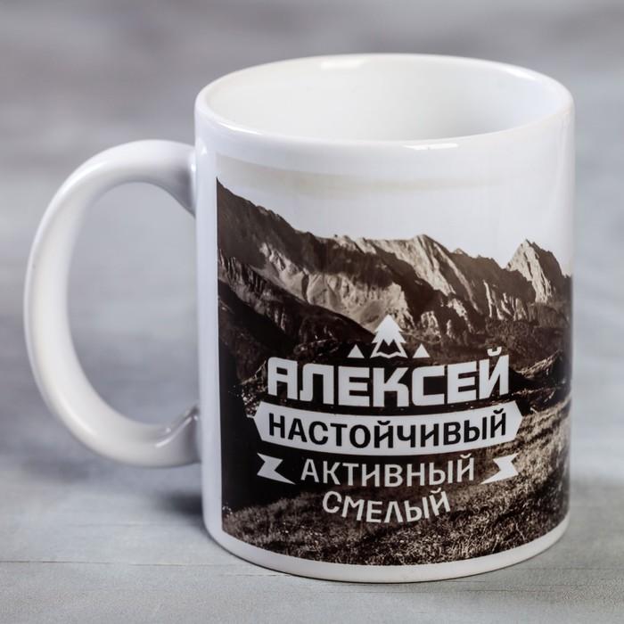 """Кружка с сублимацией """"Алексей"""" велосипед, 320 мл"""