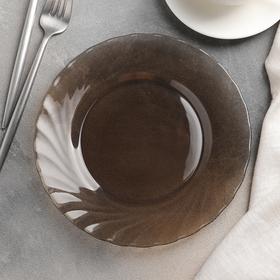 Десертная тарелка Ocean. Eclipse, d=19,6см