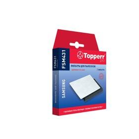 Комплект фильтров Topperr FSM 431 для пылесосов Samsung Ош