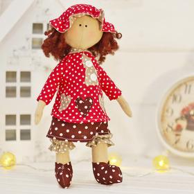 Набор для шитья текстильной игрушки «Крошка Маргарет»
