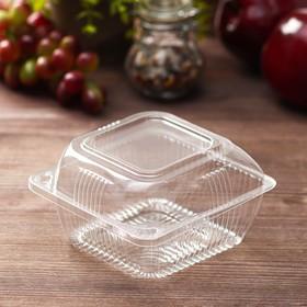 Контейнер одноразовый с неразъёмной крышкой ПР-К9 М, 350 мл, прозрачный 13×13×7,8 см, 550 шт/уп