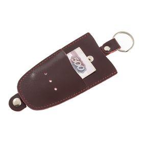 Футляр для ключей, кольцо, цвет бордовый