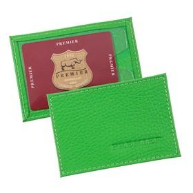 Футляр для карточек, цвет зелёный