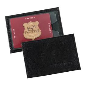 Футляр для карточек и проездных, чёрный, ладья
