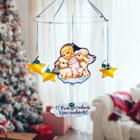 Рождественская подвеска «Ангелок с барашками» Ош